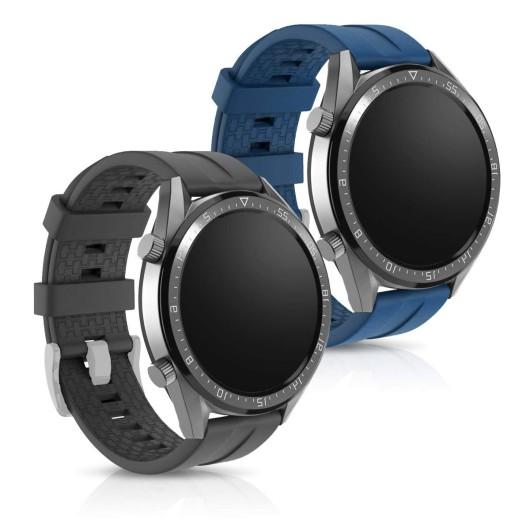 KW Σετ Λουράκια Σιλικόνης Huawei Watch GT (46mm)- Black & Dark Blue - 2 τεμάχια (200-104-281)