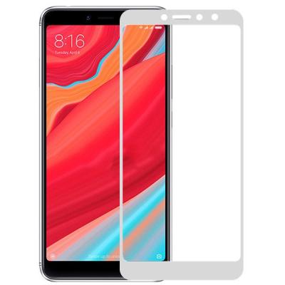 Vivid Full Face Tempered Glass Xiaomi Redmi S2 White - (VITEMP55WH)