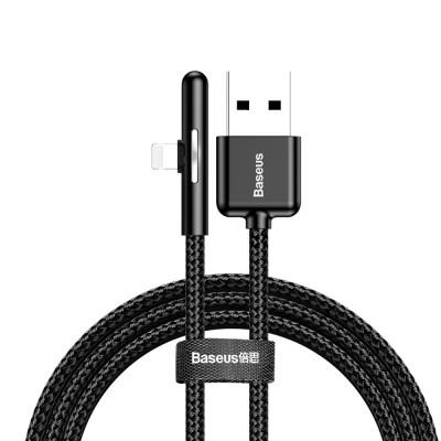 Baseus Iridescent Lamp Braided Cable (CAL7C-A01) Καλώδιο Φόρτισης 2.4A Lightning 1m Black
