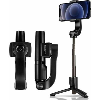 Spigen S610W Gimbal Selfie Stick Tripod - Ασύρματο Selfie Stick / Gimbal / Τρίποδο με Θήκη - Black (AMP01862)