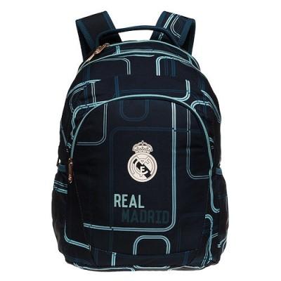 Σχολική Τσάντα Real Madrid με το σήμα της ομάδας - Επίσημο Προϊόν (100-100-706)